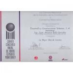 Premio-Cemex-1995---Mejor-Obra-de-Concreto
